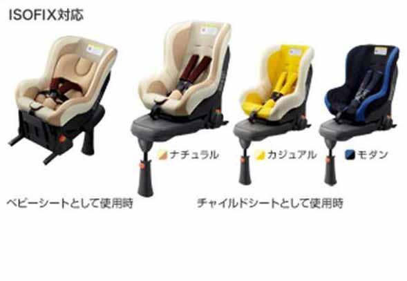 【スペイド】純正 NCP141 NCP145 NSP140 チャイルドシート NEO G-CHILD ISO leg パーツ トヨタ純正部品 spade オプション アクセサリー 用品