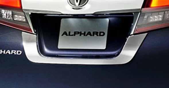 『アルファード』 純正 GGH30W リヤライセンスガーニッシュ メッキ パーツ トヨタ純正部品 カスタム エアロパーツ alphard オプション アクセサリー 用品
