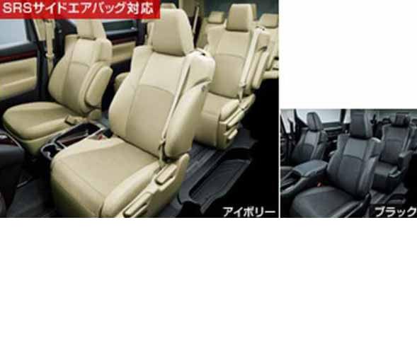 『アルファード』 純正 GGH30W 革調シートカバー パーツ トヨタ純正部品 座席カバー 汚れ シート保護 alphard オプション アクセサリー 用品