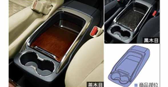 『アルファード』 純正 GGH30W ウッド調コンソールパネル パーツ トヨタ純正部品 alphard オプション アクセサリー 用品
