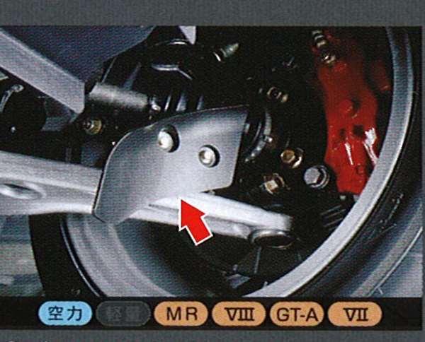 『ランサーエボリューション』 純正 GH-CT9A ブレーキ冷却導風板 パーツ 三菱純正部品 LANCER オプション アクセサリー 用品