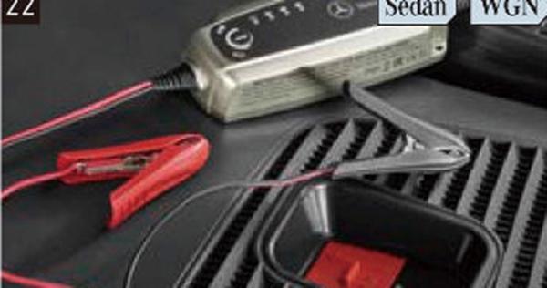 『Cクラス(クーペ、カブリオレ)』 純正 DBA CBA バッテリーチャージャー パーツ ベンツ純正部品 オプション アクセサリー 用品