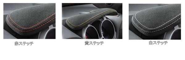 『ジューク』 純正 YF15 メーターフードカバー パーツ 日産純正部品 JUKE オプション アクセサリー 用品