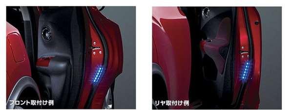 『ジューク』 純正 YF15 セーフティイルミネーション パーツ 日産純正部品 JUKE オプション アクセサリー 用品
