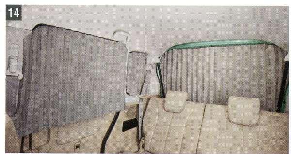 『フレアワゴン』 純正 MM32S カーテン パーツ マツダ純正部品 FLAIR オプション アクセサリー 用品