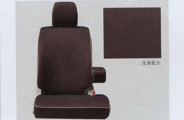 『フレアワゴン』 純正 MM32S シートカバー(ブラウン) パーツ マツダ純正部品 座席カバー 汚れ シート保護 FLAIR オプション アクセサリー 用品