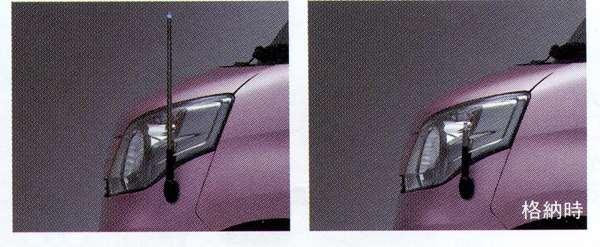 『フレアワゴン』 純正 MM32S コーナーポール(手動伸縮式) パーツ マツダ純正部品 フェンダーポール フェンダーライト 障害物 FLAIR オプション アクセサリー 用品