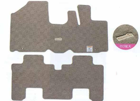 『スペーシア』 純正 MK32S フロアマット・ジュータン(ノーブル) 1台分(フロント、リヤ)セット パーツ スズキ純正部品 フロアカーペット カーマット カーペットマット spacia オプション アクセサリー 用品