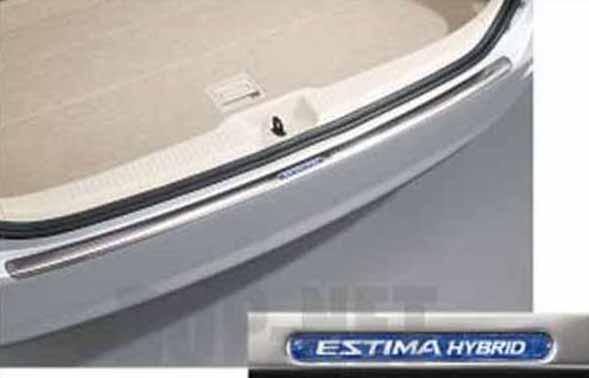 opol030 『エスティマハイブリッド』 純正 AHR20 リヤバンパーステップガード パーツ トヨタ純正部品 estima オプション アクセサリー 用品