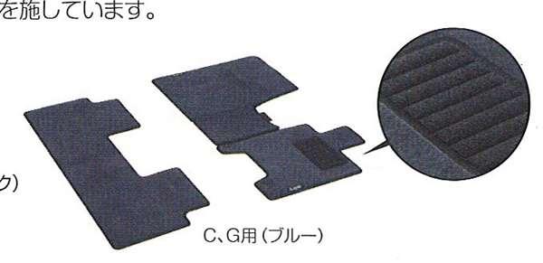 『ライフ』 純正 JC2 JC1 フロアカーペットマット パーツ ホンダ純正部品 フロアカーペット カーマット カーペットマット life オプション アクセサリー 用品