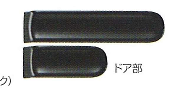 『ライフ』 純正 JC2 JC1 インテリアパネルのドア部(ドアパネルの4枚) パーツ ホンダ純正部品 内装パネル life オプション アクセサリー 用品