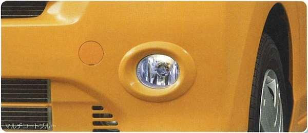 『ライフ』 純正 JC2 JC1 ハロゲンフォグライト パーツ ホンダ純正部品 フォグランプ 補助灯 霧灯 life オプション アクセサリー 用品