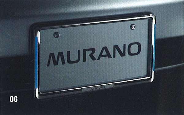 『ムラーノ』 純正 PNZ51 TNZ51 イルミネーション付ナンバープレートリムセット(フロント:イルミネーション付、リヤ:高級クローム) パーツ 日産純正部品 ナンバーフレーム ナンバーリム ナンバー枠 murano オプション アクセサリー 用品