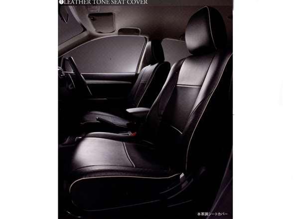 『アウトランダー』 純正 GG2W 本革調シートカバー(3列席用) パーツ 三菱純正部品 座席カバー 汚れ シート保護 outlander オプション アクセサリー 用品