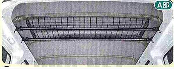 【ハイゼットカーゴ】純正 S321 S331 ネットラック(リヤ)(ハイルーフ車専用) パーツ ダイハツ純正部品 収納 スペース hijetcargo オプション アクセサリー 用品