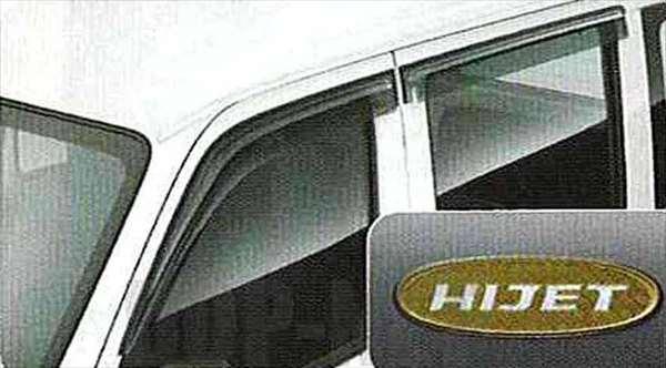 『ハイゼットカーゴ』 純正 S321 S331 ロングバイザー(1台分) パーツ ダイハツ純正部品 ドアバイザー サイドバイザー 雨よけ hijetcargo オプション アクセサリー 用品