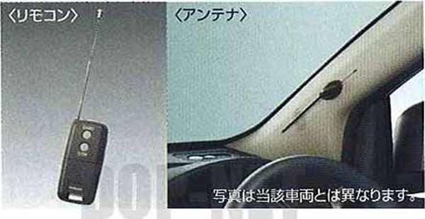 『ノート』 純正 E11 ZE11 NE1 リモコンスターター(レギュラータイプ) パーツ 日産純正部品 NOTE オプション アクセサリー 用品