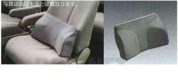 『ノート』 純正 E11 ZE11 NE1 サポートクッション(ランバータイプ) HPSY1 パーツ 日産純正部品 腰痛 ジャストフィット クッション NOTE オプション アクセサリー 用品