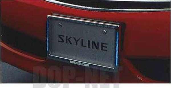 『スカイラインクーペ』 純正 ckv36 イルミネーション付ナンバープレートリムセット(フロント:イルミネーション付、リヤ:高級クローム) パーツ 日産純正部品 ナンバーフレーム ナンバーリム ナンバー枠 SKYLINE オプション アクセサリー 用品