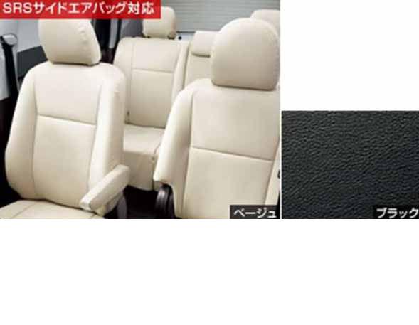 『スペイド』 純正 NSP141 NCP145 NSP140 革調シートカバー パーツ トヨタ純正部品 座席カバー 汚れ シート保護 spade オプション アクセサリー 用品