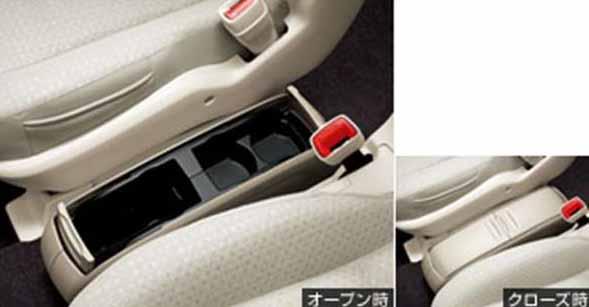 『スペイド』 純正 NSP141 NCP145 NSP140 コンソールボックス パーツ トヨタ純正部品 spade オプション アクセサリー 用品