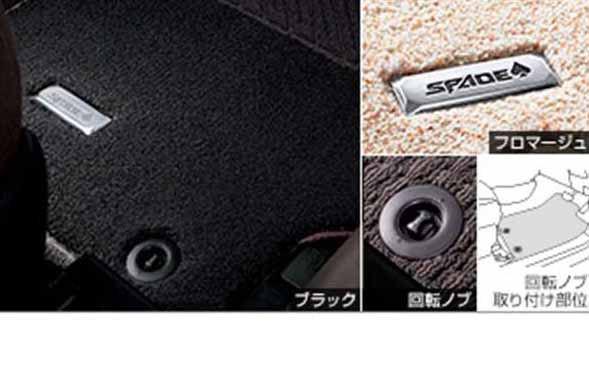 『スペイド』 純正 NSP141 NCP145 NSP140 フロアマット ラグジュアリータイプ パーツ トヨタ純正部品 フロアカーペット カーマット カーペットマット spade オプション アクセサリー 用品