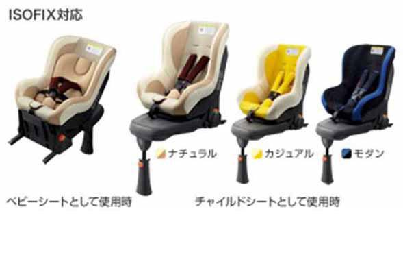 【スペイド】純正 NSP141 NCP145 NSP140 チャイルドシート NEO G-CHILD ISO leg パーツ トヨタ純正部品 spade オプション アクセサリー 用品