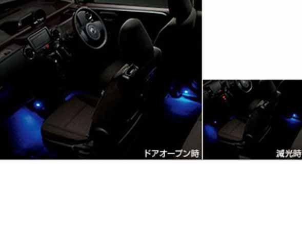『スペイド』 純正 NSP141 NCP145 NSP140 インテリアイルミネーション 本体のみ 2モードタイプ ブルー ※スイッチキットは別売 パーツ トヨタ純正部品 照明 明かり ライト spade オプション アクセサリー 用品