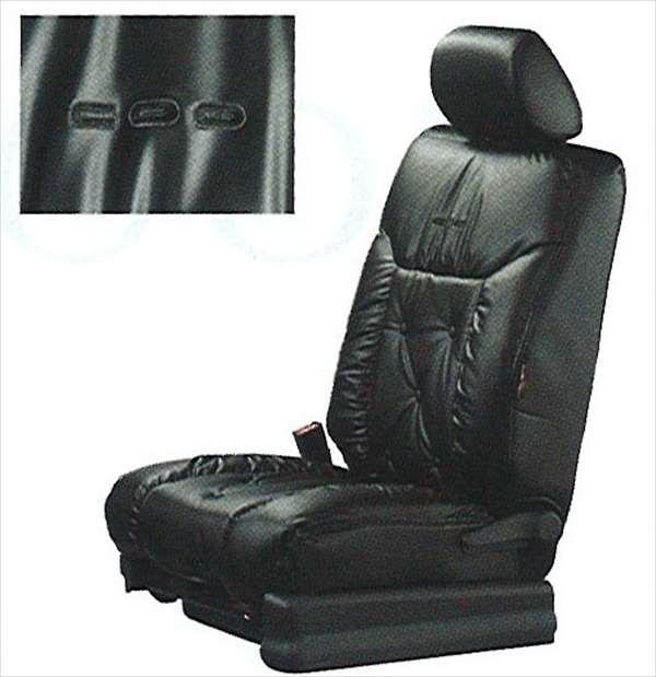 『coo』 純正 M401 本革風シートカバー パーツ ダイハツ純正部品 座席カバー 汚れ シート保護 オプション アクセサリー 用品