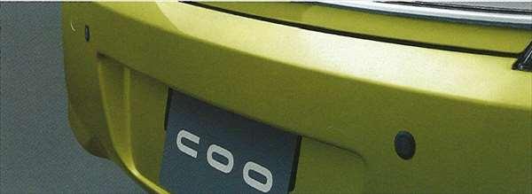 『coo』 純正 M401 バックソナー パーツ ダイハツ純正部品 オプション アクセサリー 用品