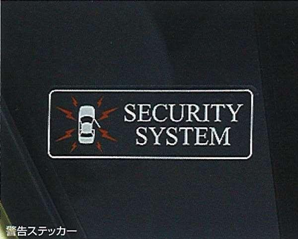 『coo』 純正 M401 盗難警報アラーム パーツ ダイハツ純正部品 オプション アクセサリー 用品