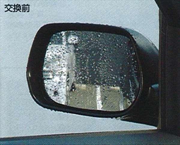 『coo』 純正 M401 レインクリアリングミラー(ブルー) パーツ ダイハツ純正部品 親水性 ドアミラー 視界雨 オプション アクセサリー 用品
