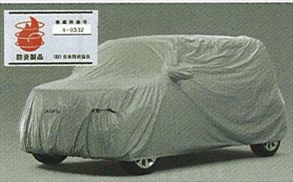 『coo』 純正 M401 防炎ボディカバー パーツ ダイハツ純正部品 カーカバー ボディーカバー 車体カバー オプション アクセサリー 用品