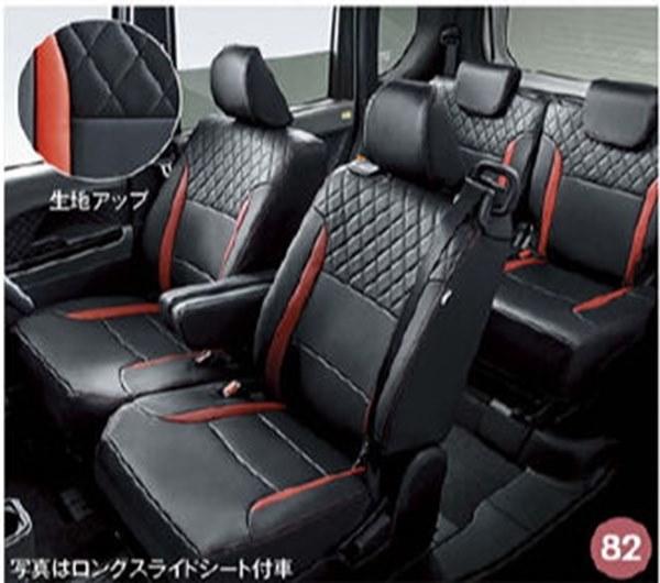 『タント』 純正 la650s la660s プレミアムシートカバー(ブラック/レッド) パーツ ダイハツ純正部品 座席カバー 汚れ シート保護 オプション アクセサリー 用品