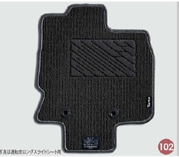 『タント』 純正 la650s la660s カーペットマット(グレー) パーツ ダイハツ純正部品 フロアカーペット カーマット カーペットマット オプション アクセサリー 用品