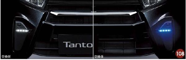 『タント』 純正 la650s la660s フロントLEDイルミネーションランプ(ブルー) パーツ ダイハツ純正部品 オプション アクセサリー 用品