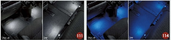 『タント』 純正 la650s la660s フロアイルミネーション 4個セット パーツ ダイハツ純正部品 足元照明 フットランプ フットライト オプション アクセサリー 用品