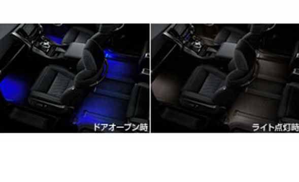 『ヴェルファイア』 純正 GGH30W インテリアイルミネーション 2モードタイプ ブルー パーツ トヨタ純正部品 照明 明かり ライト vellfire オプション アクセサリー 用品