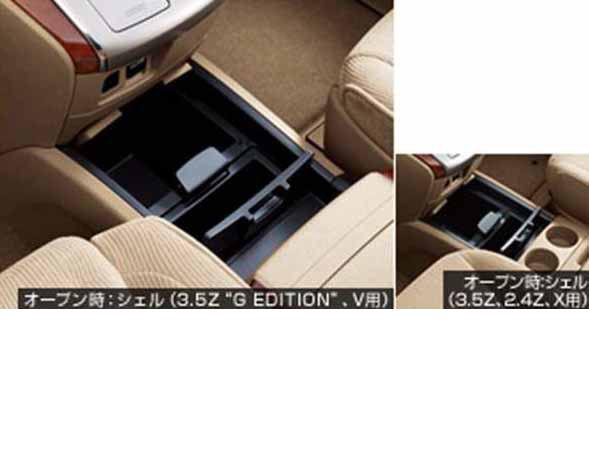 『ヴェルファイア』 純正 GGH20 ANH20 GGH25 フロアコンソール パーツ トヨタ純正部品 vellfire オプション アクセサリー 用品