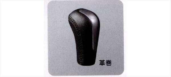 『SX4』 純正 YA11 YB11 革巻シフトノブ パーツ スズキ純正部品 オプション アクセサリー 用品
