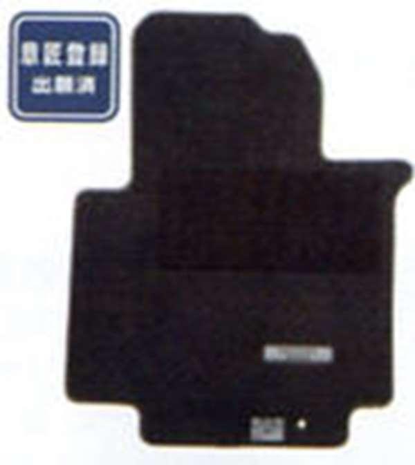 『NV200バネット』 純正 VM20 M20 フロアカーペット(スタンダード)1台分 パーツ 日産純正部品 カーペットマット フロアマット カーペットマット オプション アクセサリー 用品