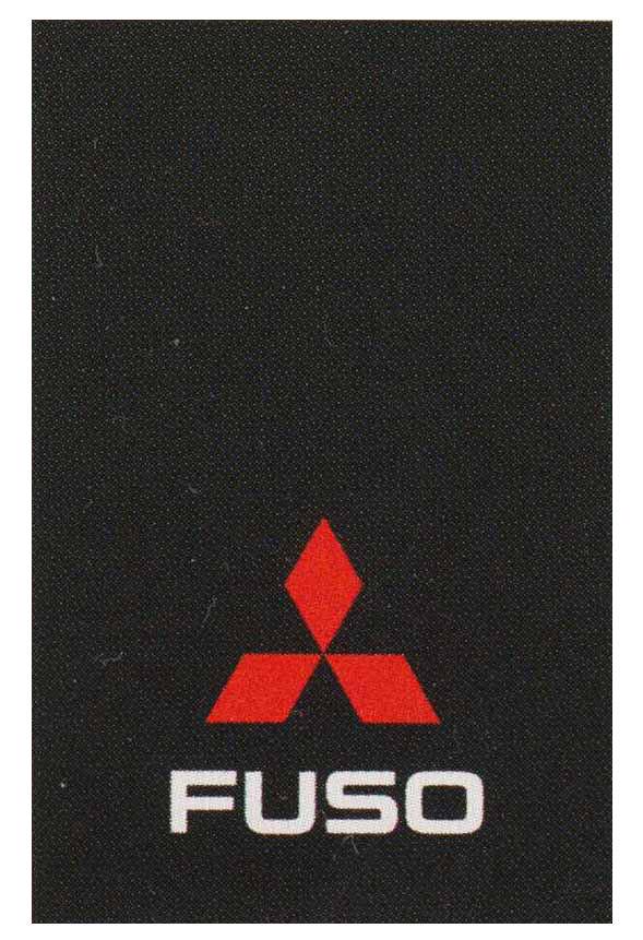スーパーグレート パーツ マッドガード(Wリヤ)の黒地 赤スリーダイヤ 三菱ふそう純正部品 FU54VZ~ オプション アクセサリー 用品 純正 マッドガード