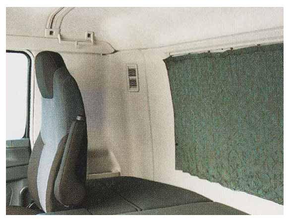 スーパーグレート パーツ リヤカーテン ジャガード生地(プリーツ有) 三菱ふそう純正部品 FU54VZ~ オプション アクセサリー 用品 純正 カーテン