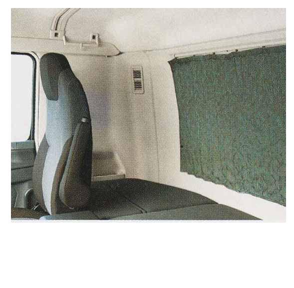 スーパーグレート パーツ リヤカーテン プリント生地(グレー/プリーツ有) 三菱ふそう純正部品 FU54VZ~ オプション アクセサリー 用品 純正 カーテン