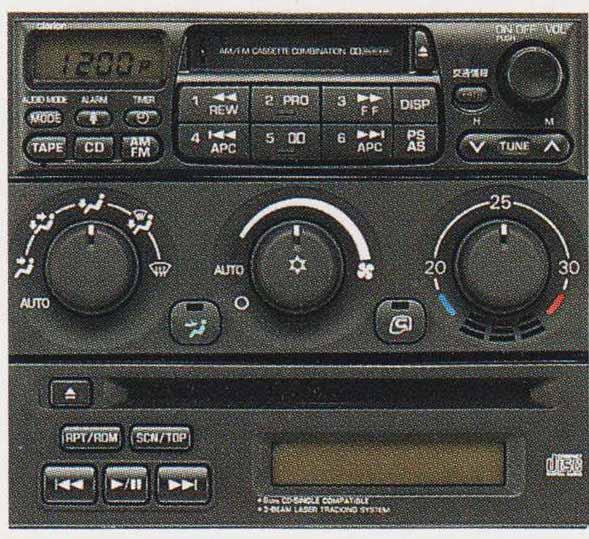 スーパーグレート パーツ AM/FMラジオ付カセット(トレードイン) クラリオン製 ※CDプレーヤーは含まれません 三菱ふそう純正部品 FU54VZ~ オプション アクセサリー 用品 純正 トレイ