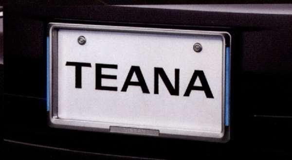 『ティアナ』 純正 PJ32 J32 TNJ32 イルミネーション付ナンバープレートリムセット 1枚からの販売 ※リヤ封印注意 パーツ 日産純正部品 ナンバーフレーム ナンバーリム ナンバー枠 TEANA オプション アクセサリー 用品