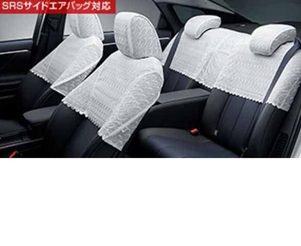 『ミライ』 純正 JPD10 ハーフシートカバー ロイヤルタイプ パーツ トヨタ純正部品 座席カバー 汚れ シート保護 mirai オプション アクセサリー 用品