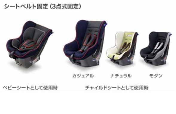 『ミライ』 純正 JPD10 チャイルドシート NEOG-baby パーツ トヨタ純正部品 mirai オプション アクセサリー 用品