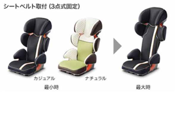 『ミライ』 純正 JPD10 ジュニアシート パーツ トヨタ純正部品 mirai オプション アクセサリー 用品