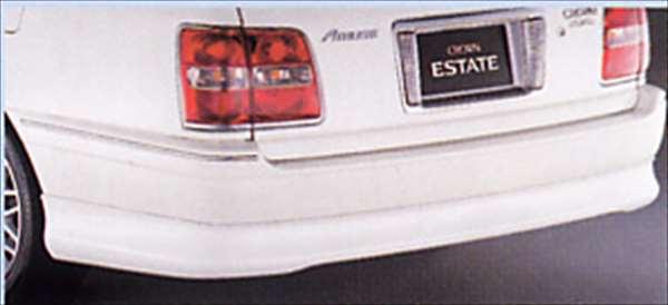 『クラウンエステート』 純正 JZS171 リヤバンパースポイラー パーツ トヨタ純正部品 crown オプション アクセサリー 用品